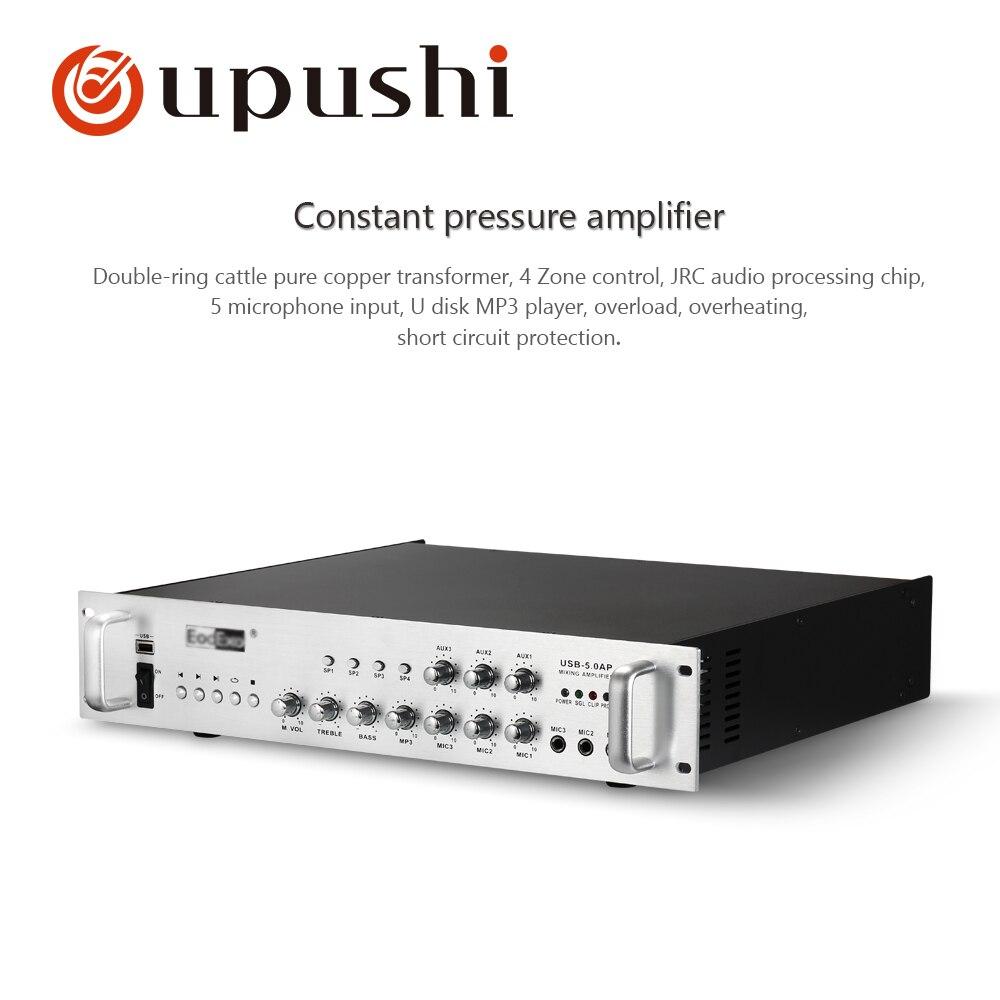 Oupushi USB-5.0AP Public Broadcasting System Amplifier 4 Zone USB input 5 mic input