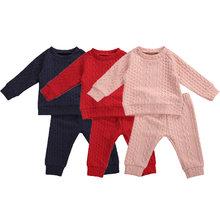 Одежда для маленьких мальчиков и девочек Однотонный свитер на