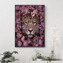 Холст Живопись Джунгли Леопард Стены Искусства Плакат Скандинавские