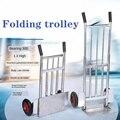 Складная тележка для инструментов  переносная тележка  два колеса  Тяговая тележка  маленький прицеп  плоская машина