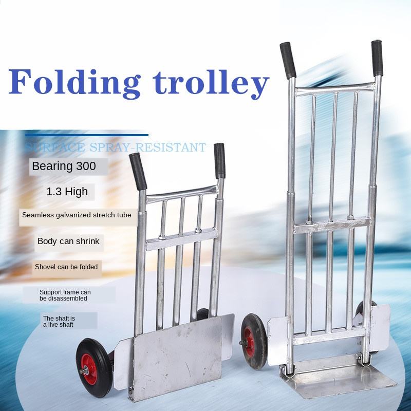 Folding Trolley Tool Cart Carrying  Cart Two Wheel Pulling Cart Small Trailer Flat Car