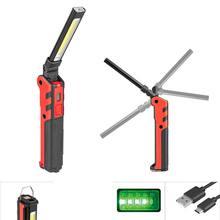Cob + usb складной перезаряжаемый Магнитный светильник для вспышки