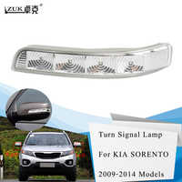 ZUK Aftermarket Rearview Rear View Side Mirror Turn Signal LED Light Repeater For KIA Sorento 2009 2010 2011 2012 2013 2014