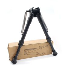 Hunting Competitive Bipod