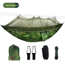 Outdoor mosquito net hammock double  mosquito proof parachute cloth air camping tent