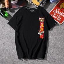 Забавная Мужская футболка с принтом льва для танцев в китайском