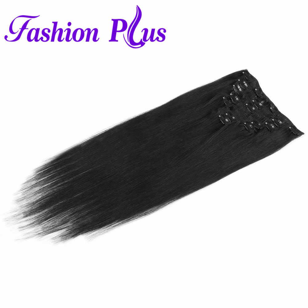 Clip en extensiones de cabello humano, Clip de pelo brasileño liso, 120 g/set, extensión de pelo natural doble dibujado Remy