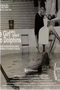 跟海豚说话的女孩[HD]