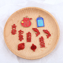 10pcs diy jewelry accessories alloy dripping oil chinese style money - making treasure auspicious lantern earrings material