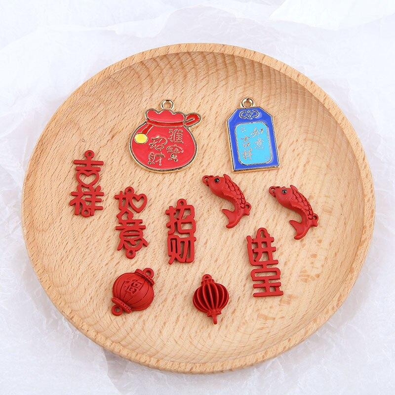 6 piezas de accesorios de joyería Diy de aleación de aceite de goteo de estilo chino de hacer dinero tesoro de linterna de Material de pendientes