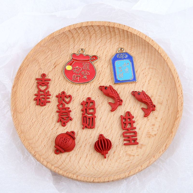 6pcs Diy Jewelry Accessories Alloy Dripping Oil Chinese Style Money - Making Treasure Auspicious Lantern Earrings Material