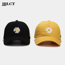 Hat Korean Fashion GD Celebrity Inspired Daisy Baseball Cap Japanese Harajuku Student Sunshade Casquette Spring and Summer Adult(China)