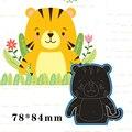 Металлические штампы животные Тигр новый шаблон для украшения бумаги для скрапбукинга тиснение «сделай сам» бумажная карточка для рукодел...