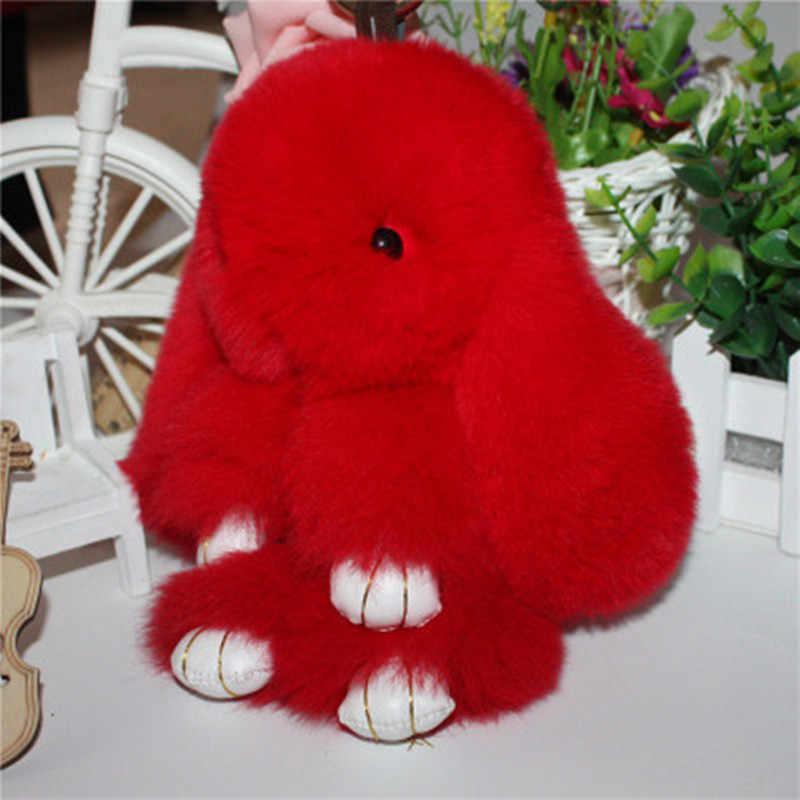 14 ซม.ตุ๊กตากระต่ายน่ารักพวงกุญแจขนสัตว์ Pom Pom Angel กระต่ายกระต่ายแหวนกระต่าย Pompom ตุ๊กตา Plush ตุ๊กตาของเล่นสาวกระเป๋ารถจี้