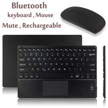 لمس بلوتوث لوحة المفاتيح لنظام أندرويد ويندوز اللوحي كمبيوتر محمول سماعة لاسلكية تعمل بالبلوتوث لوحة المفاتيح مع لوحة المفاتيح لوحة اللمس