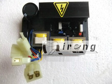цена на Free shipping KL3300 AVR gasoline generator Automatic Voltage Regulator suit for other Brand
