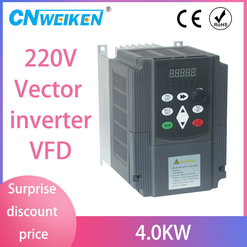 2.2KW 220V VFD Inverter 3KW 4KW 5.5KW 7.5KW Frequency Inverter Converter 1P input 3P Output 220V For CNC Spindle motor