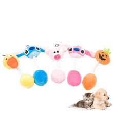 Drop Shipping 3 Cartoon Pet Products Plush Toys Dog Cats Cute Biting Rope Sound 31CM