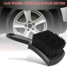 Автомобиль колесо шина обод скраб щетка авто детализация щетка мойка чистка инструмент специальный полипропилен шелк щетка авто аксессуары черный