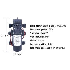 Image 2 - Миниатюрный мембранный насос высокого давления, 12 В, 24 В, 60 Вт, 5 л/мин, с автоматическим переключателем, многофункциональный насос постоянного тока