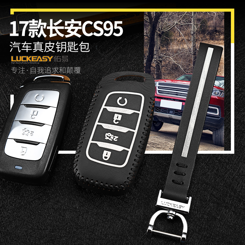 For Changan CS95 Leather Smart Remote Key Case Cover Holder