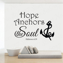 Scripture Wall Decal- Anchor Hope Anchors The Soul Decal Bible Verse Sticker Art WL1774