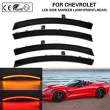 4pcs Front+Rear LED side marker light SMOKE Lens Amber/Red US Version for Chevrolet Corvette C7 14 19