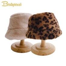 Модная зимняя вязанная круглая Лыжная шапочка детская верхняя