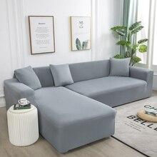 Funda de sofá elástica de Color liso gris, funda de sofá de 2 piezas con estilo en L, funda para sofá