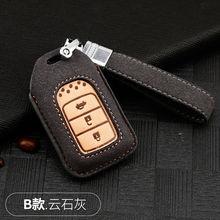 Кожаный чехол для автомобильного ключа honda civic Φ accord