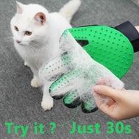 Перчатка для вычесывания питомцев  - 97,32 руб.