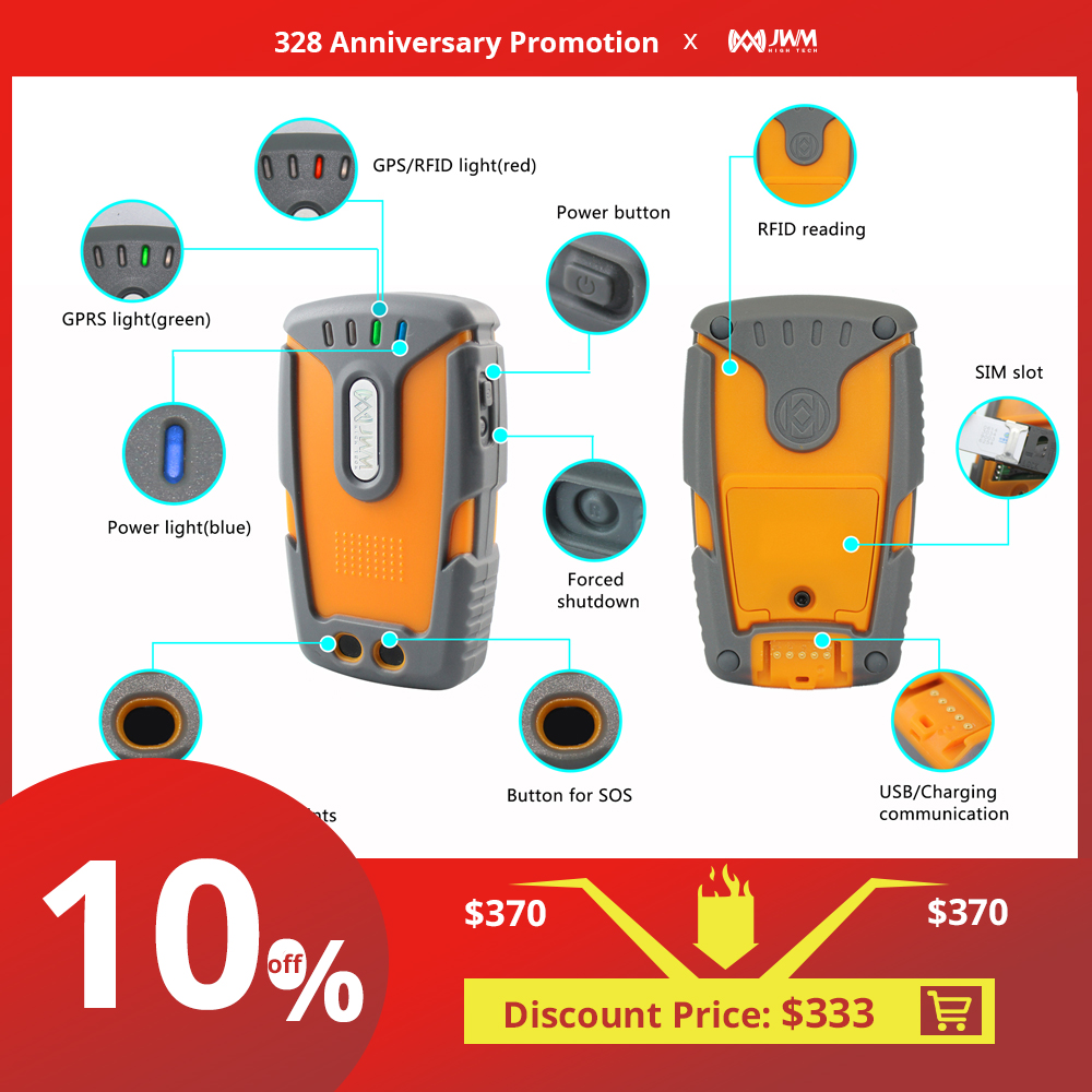 JWM 3 Years Warranty GPS GPRS Security Guard Patrol System, GPS Tracker, GPS Tracking System With Free Software