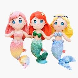 Милые летние плюшевые игрушки Русалочки с изображением морской дочки, мягкие игрушки с животными, детские игрушки для девочек, подарки для ...