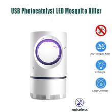 Светодиодные москитная убийца Комаров УФ лампа ночник USB насекомого, убийца москита Zapper ловушка репеллент лампа подходит для ребенка