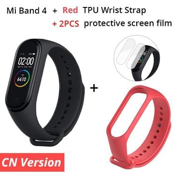 In Stock ! 2019 New Xiaomi Mi Band 4 Smart Color Screen Bracelet Heart Rate Fitness 135mAh Bluetooth 5.0 Waterproof Smart Watch 11