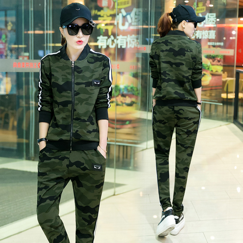 2017 Spring Clothing New Style Korean-style Camouflage Sports Set Women's Two-Piece Casual Cardigan Sports Clothing Women's