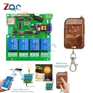 Sonoff WiFi переключатель 433 МГц 4CH AC 85-220 В WiFi переключатель таймер релейный модуль RF с 433 МГц пульт дистанционного управления для умного дома