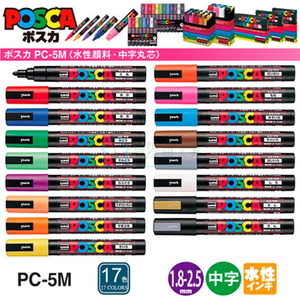1pcs UNI Posca Marker Pen PC 5M POP Poster Water based Advertising  Mark Graffiti Pen 1.8 2.5mm Painting Brush Art Supplies|Marker Pens| |  -