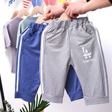 Childrens sports cropped trousers summer thin section loose girls casual pants