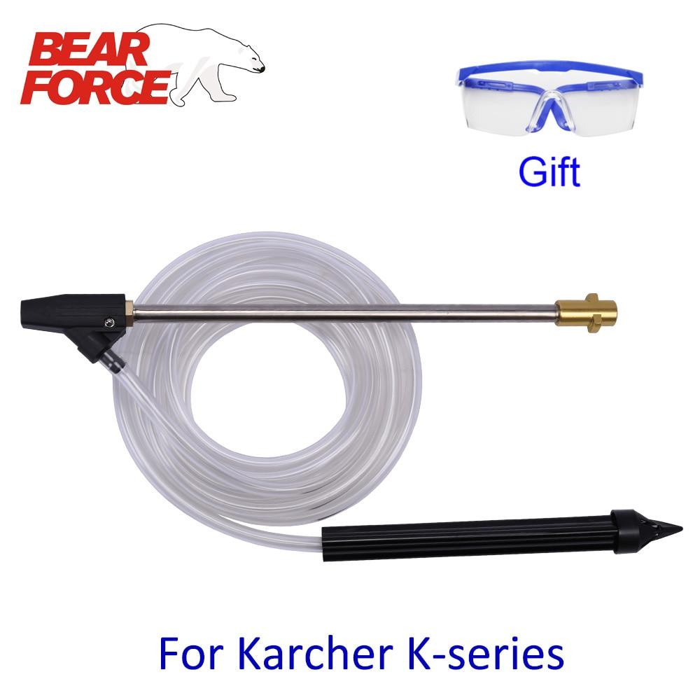 Sand Wet Blaster Pressure Gun Suit Washer Sand blasting Kit For Karcher k1...k7
