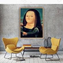 Moderne Creative Art affiche célèbre peinture adapté graisse Mona Lisa toile impression peinture salon chambre mur décoration peinture