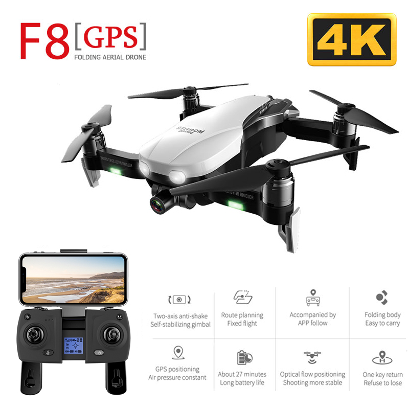 F8 GPS <font><b>Drone</b></font> with Two-axis anti-shake Self-stabilizing gimbal Wifi FPV 1080P 4K Camera <font><b>Brushless</b></font> Quadcopter VS F11 SG906 PRO image