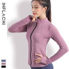 Осенне зимняя спортивная одежда для йоги женский эластичный