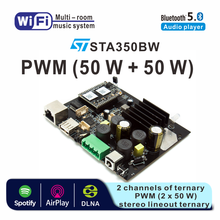 WB04 WiFi and Bluetooth 5.0 HiFi D Digital Stereo Bluetooth Audio Amplifier  with Spotify Airplay Equalizer Amplifier Board 2.1