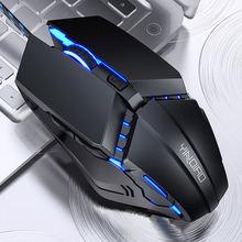 Мышь Компьютерная xq проводная 3200dpi эргономичная бесшумная