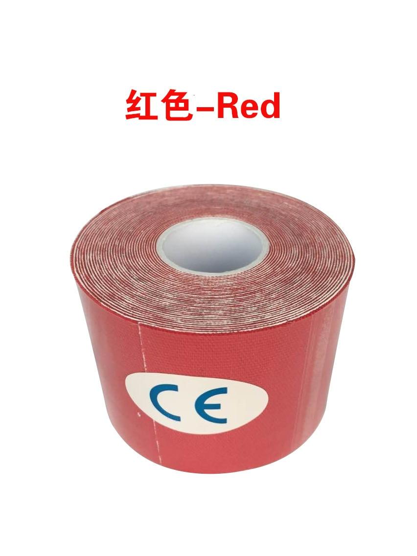 Кинезиологическая лента Атлетическая эластопласт спортивная водонепроницаемая лента медицинская терапия самоклеющаяся повязка на колено Защитная муфта для мышц L2147SPA - Цвет: Коричневый