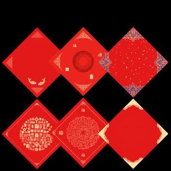 20 arkuszy Batik czerwony papier Xuan chiński festiwal wiosenny kaligrafia papier chiński nowy rok dekoracja czerwony papier Xuan Rijstpapier tanie i dobre opinie CN (pochodzenie)