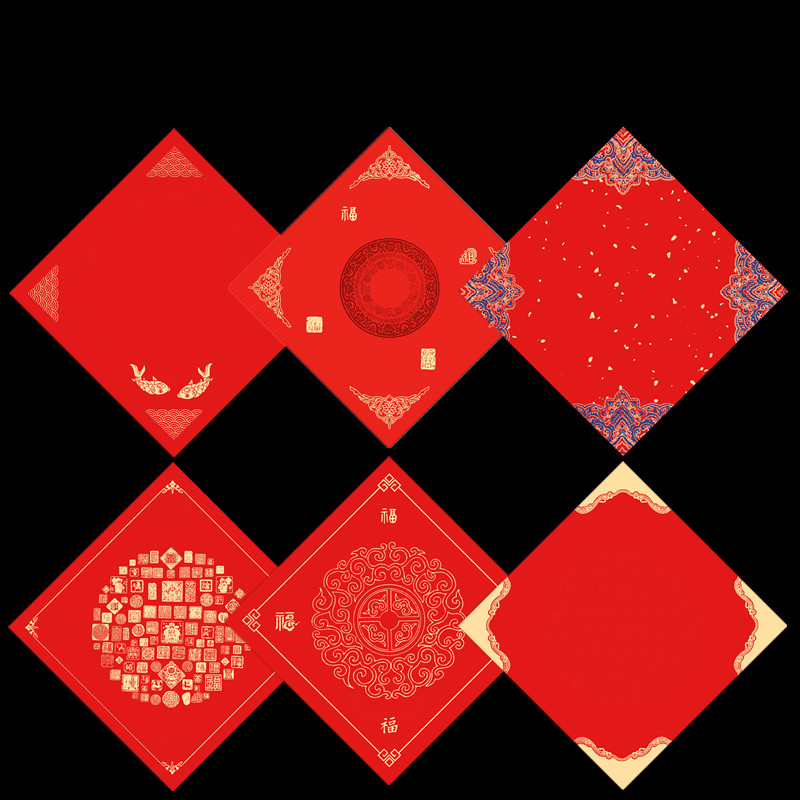 20sheets Batik Red Xuan Paper Chinese Spring Festival Calligraphy Paper Chinese New Year Decoration Red Xuan Paper Rijstpapier