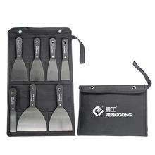 7pcs Portable Putty Knife Scraper Blade 1