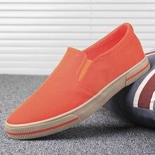Модная мужская Вулканизированная обувь; Дышащие кроссовки; Мужская